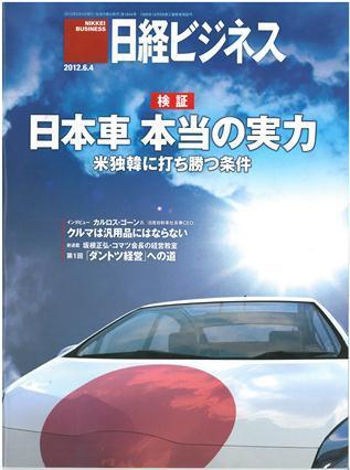 nikkei2121.jpg