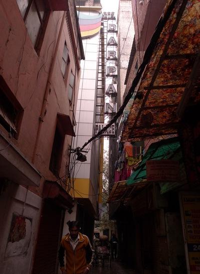 India2013spring 021.jpg
