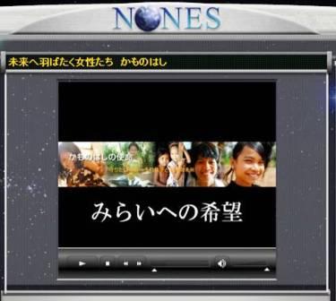 nones1.jpg