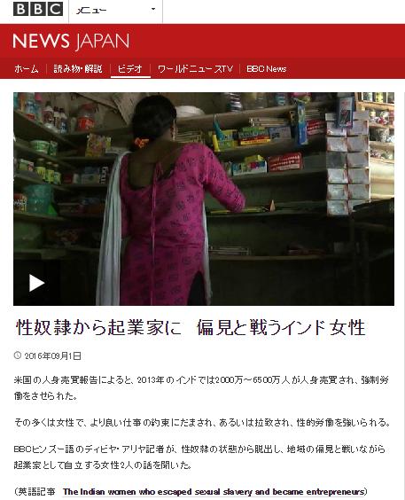 BCCニュース